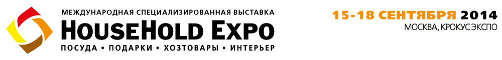 FRYBEST на выставке House Hold Expo