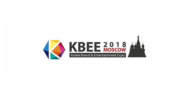 Бренд Frybest на фестивале Korea Brand & Entertainment Expo